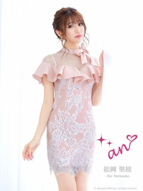 an ドレス AOC-2736 ワンピース ミニドレス Andy ...