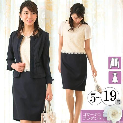 入学式 スーツ ママ 卒業式 セット 小さい 大きい...