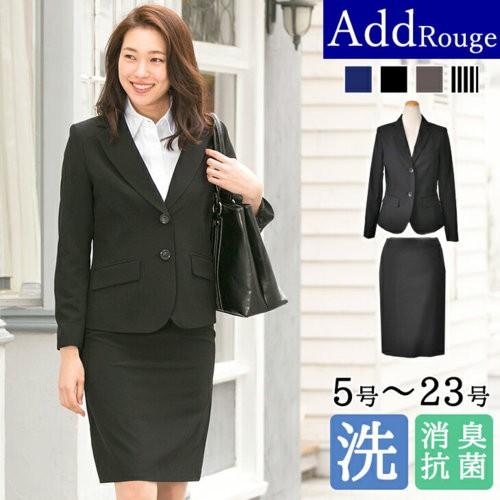 スーツ レディーススーツ スカートスーツ ビジネススーツ ジャケット スカート 2点セット 小さいサイズ 大きいサイズ j5032