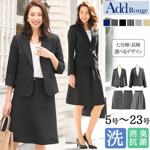 スーツ レディース スカートスーツ ビジネススーツ 七分袖 ジャケット スカート 2点セット 小さいサイズ 大きいサイズ j5004-j5067 [sk便