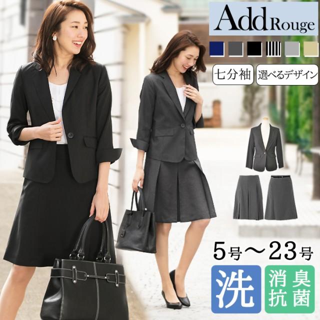 スーツ レディース スカートスーツ ビジネススーツ 七分袖 ジャケット スカート 2点セット 小さいサイズ 大きいサイズ j5004-j5067
