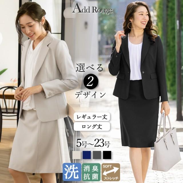 スーツ レディーススーツ スカートスーツ ジャケット スカート 2点セット 小さいサイズ 大きいサイズ j5017-2p