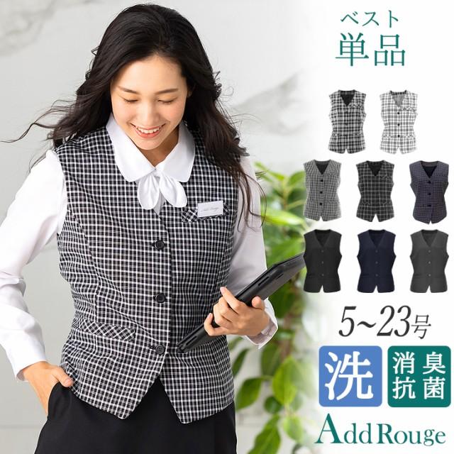 【メール便送料無料】事務服 ベスト 制服 スーツ ...