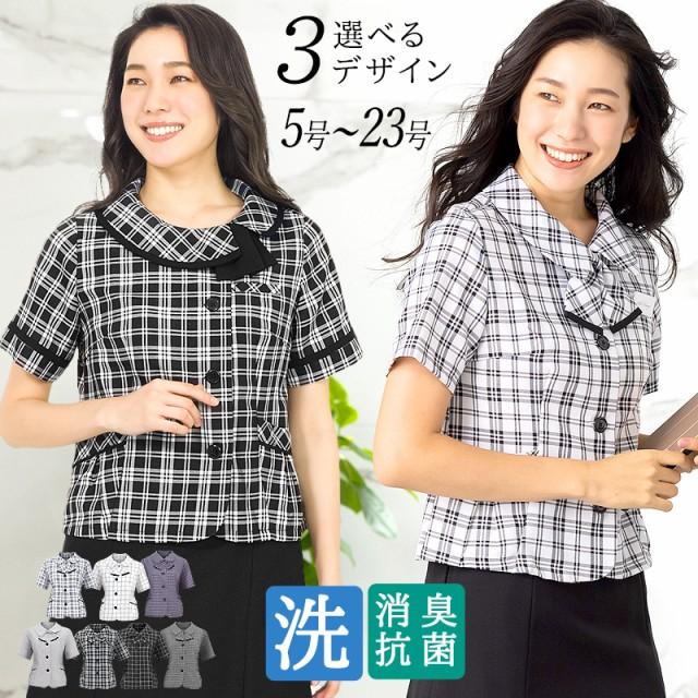 【メール便送料無料】事務服 オーバーブラウス ...