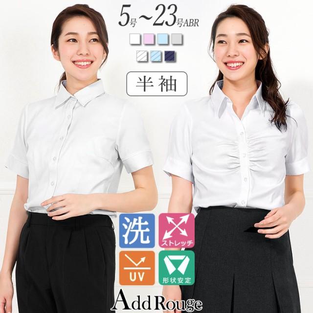 【メール便送料無料】レディースシャツ ブラウス ...