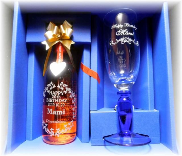 名入れ【やさしい泡のスパークリングワイン250ml&グラスセット】誕生日プレゼント・母の日・父の日・記念日ギフト♪