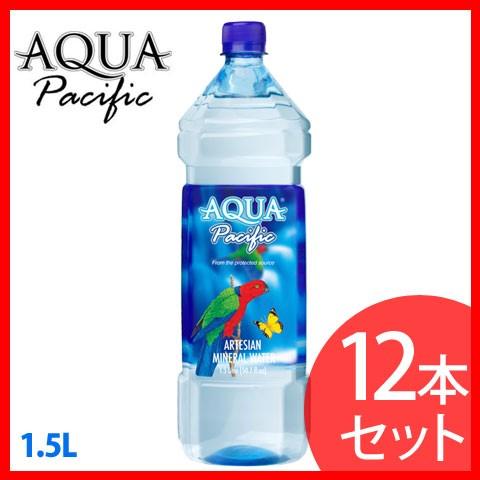 ミネラルウォーター・水・中硬水・シリカ水・シリカウォーター 1.5L×12本 フィジーのお水 AQUA PACIFIC