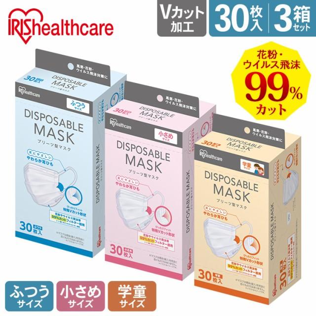 【10%OFFクーポン有!】マスク  不織布 3個セッ...