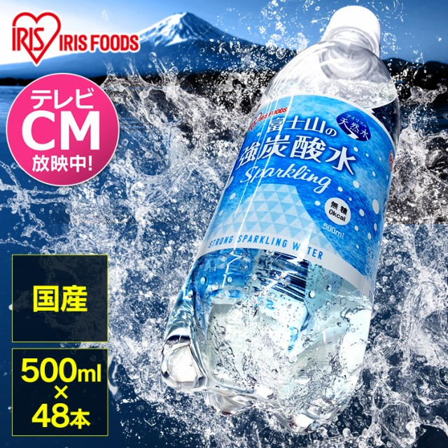 【10%OFFクーポン有!】  天然水 水 富士山の強...