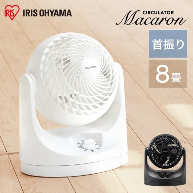 扇風機 サーキュレーター 8畳 首振り マカロン型 ...