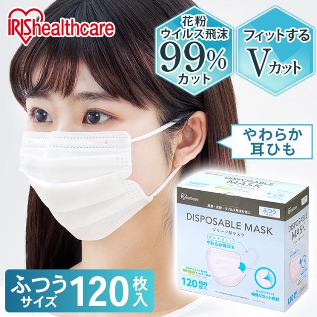 【10%OFFクーポン有!】マスク ふつうサイズ デ...