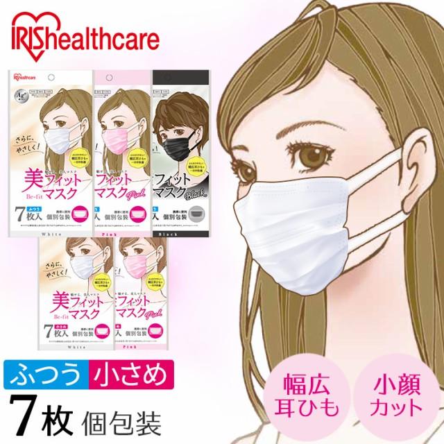 マスク 7枚入り 美フィットマスク 血色マスク カ...
