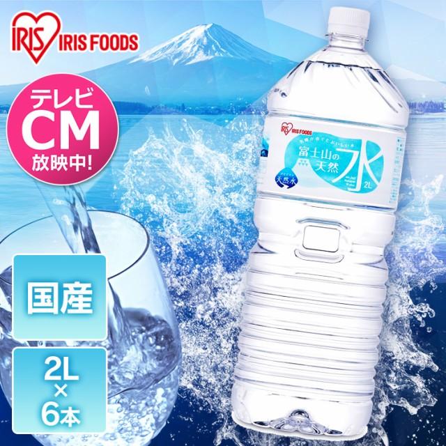 水 富士山の天然水 2L×6 富士山の天然水2L 富士...