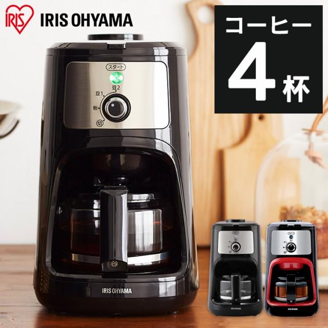コーヒーメーカー 全自動コーヒーメーカー IAC-A600 BLIAC-A600-B WLIAC-A600-W ブラック/レッド コーヒーミル ミル付き 全自動 電動 全