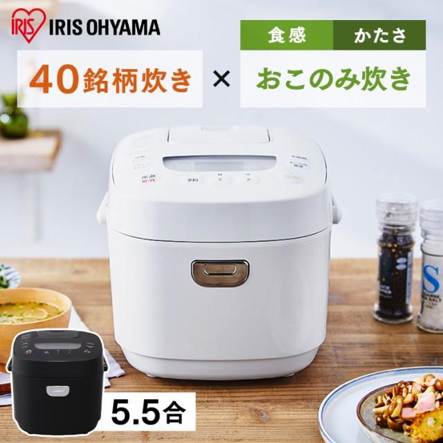炊飯器 5.5合 マイコン式 タイマー付 RC-ME50 アイリスオーヤマ 銘柄炊 銘柄炊き Wヒーター搭載 炊き分け 5合 マイコン炊飯器 炊飯ジャー