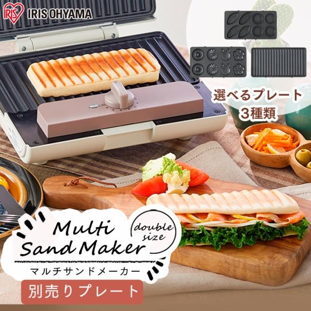 マルチサンドメーカー 別売りプレート 2枚焼き ド...