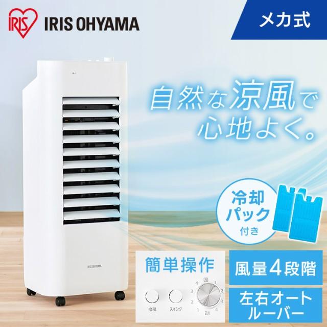 【クーポン利用で10%OFF!】冷風機 冷風扇 CTF01...