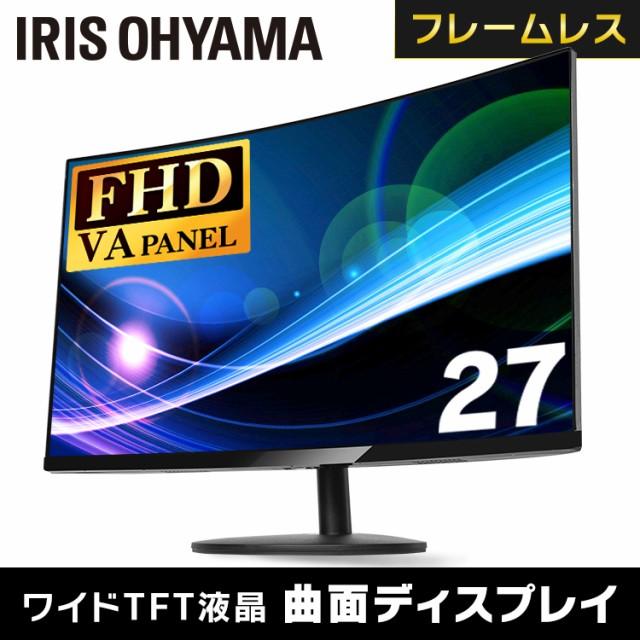 【10%OFFクーポン有!】液晶モニター ブラック PMT-LCD27BC モニタ TFT液晶 フルHD 曲面モニター 角度調節 27 ワイド HDMI ベゼルレス