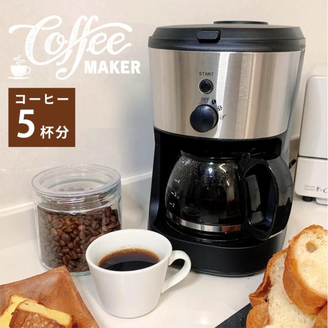 【クーポン利用で10%OFF!】コーヒーメーカー ミ...