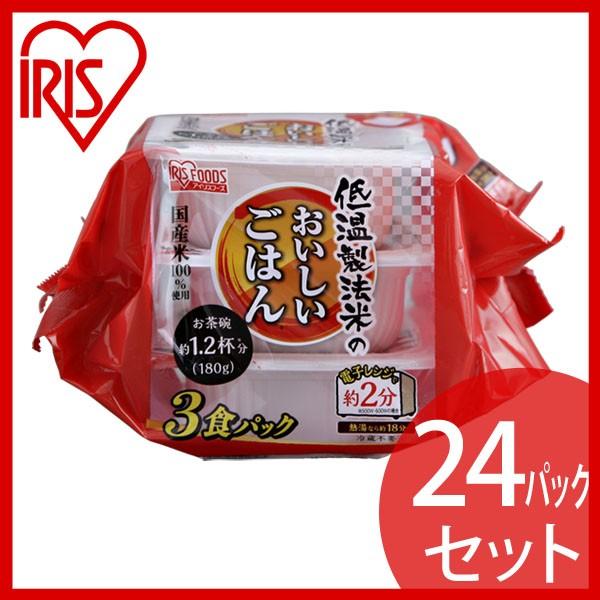 【24食パック】パックご飯 180g 24個パック 角型 ...