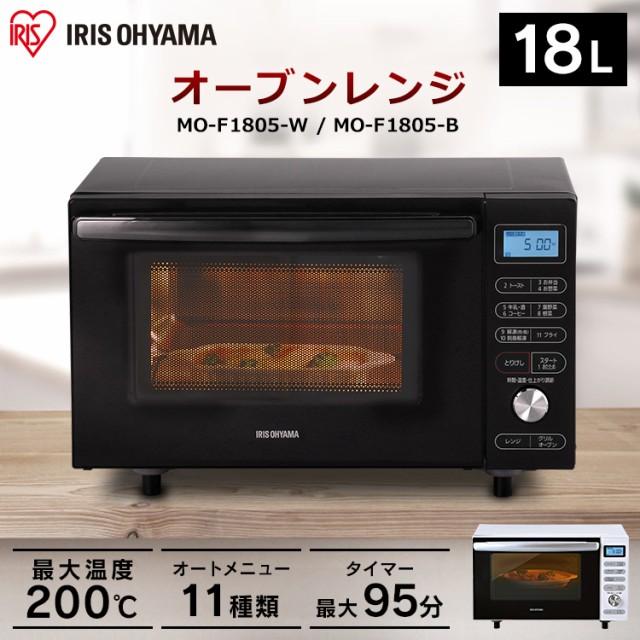 【限定価格】電子レンジ オーブン オーブンレンジ...