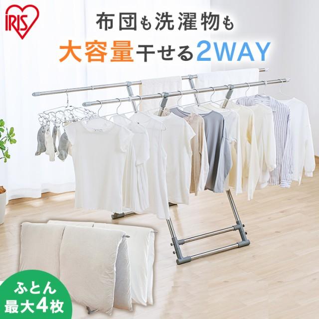 物干し 布団干し ふとん干し コンパクト 収納 CFS-200S 洗濯物干し 室内物干し 布団 ふとん フトン ふとんほし 布団ほし ふとん 洗濯もの