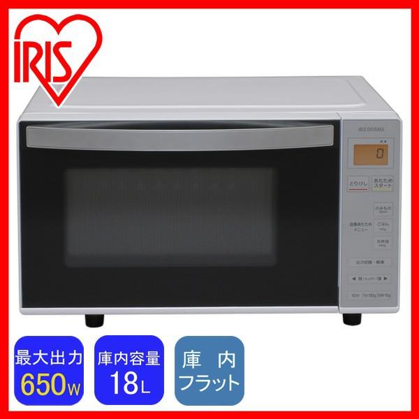 電子レンジ IMB-1802 アイリスオーヤマ 送料無料