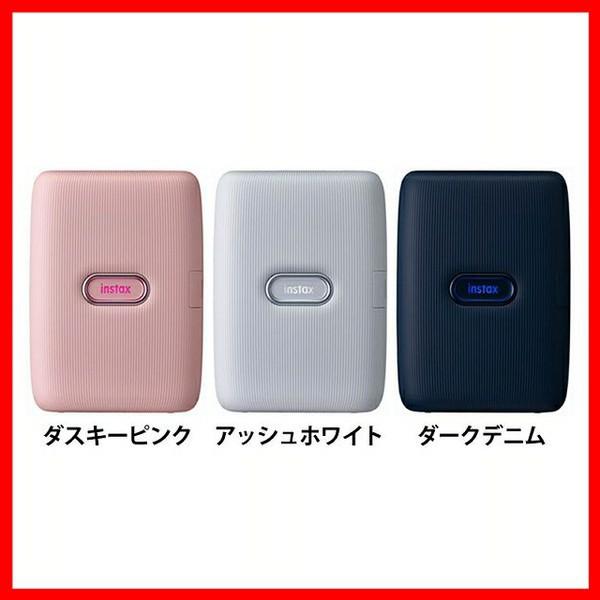 チェキプリンター instax mini LINK 富士フィルム 全3色 スマートフォンプリンター プリンター スマートフォン スマホ デジカメ Bluetoot