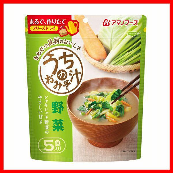 うちのおみそ汁 野菜5食 アサヒグループ食品 アマ...