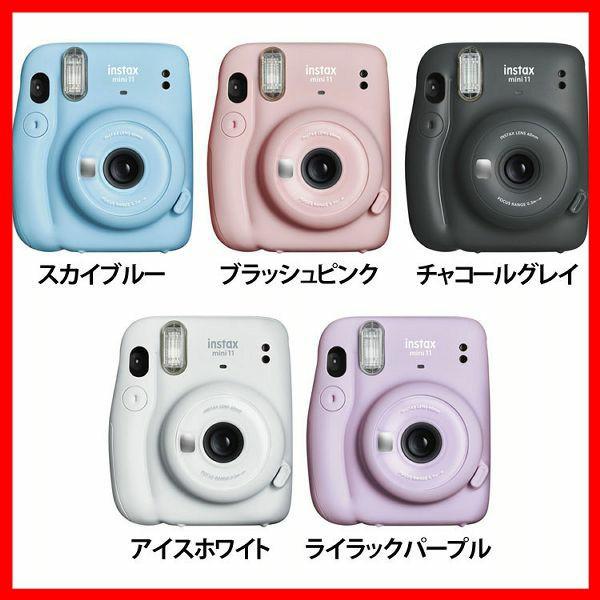 チェキカメラ instax mini11 全5色 チェキ インスタントカメラ ポラロイドカメラ フィルムカメラ ポラロイド カメラ おしゃれ かわいい