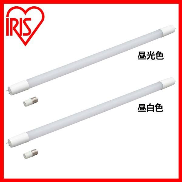 直管LEDランプ 20形 LDG20T・D・9/10E 昼光色 LDG...