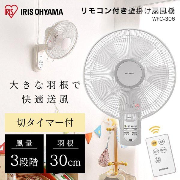 【クーポン利用で10%OFF!】【限定価格】扇風機 ...