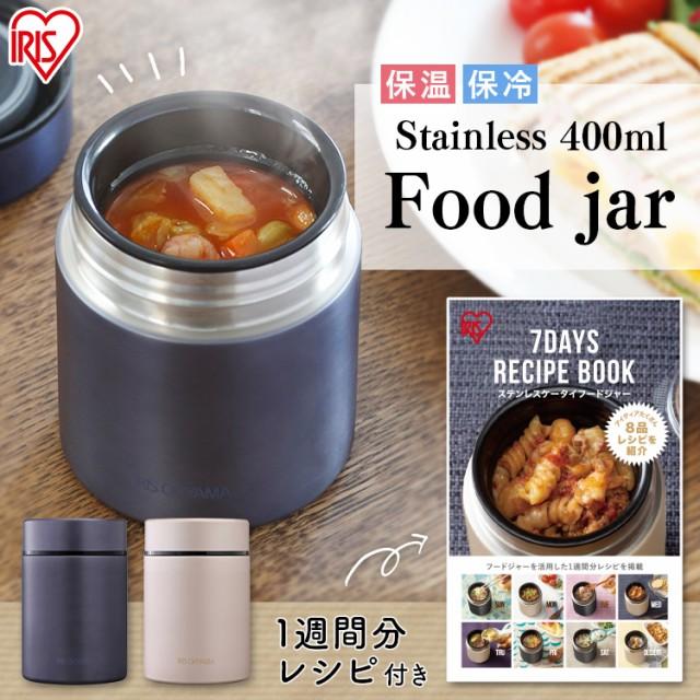 【限定特価】スープジャー フードジャー 400ml SFJ-400 ステンレスボトル 保温 保冷 ステンレス お弁当 ランチ アイリスオーヤマ