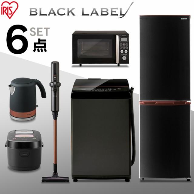 家電セット 家電6点セット 6点セット 冷蔵庫162L ブラック 黒 洗濯機8kg ブラック オーブンレンジ15L IH炊飯器 掃除機 ケトル 家電 セッ