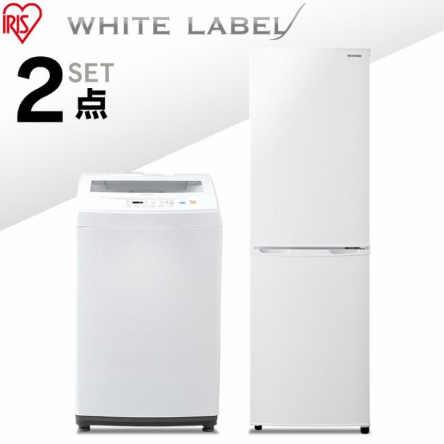家電セット 家電2点セット 2点セット 冷蔵庫162L ホワイト 白 洗濯機7kg 家電 セット 新生活セット 2点 新生活 1人暮らし 一人暮らし ひ