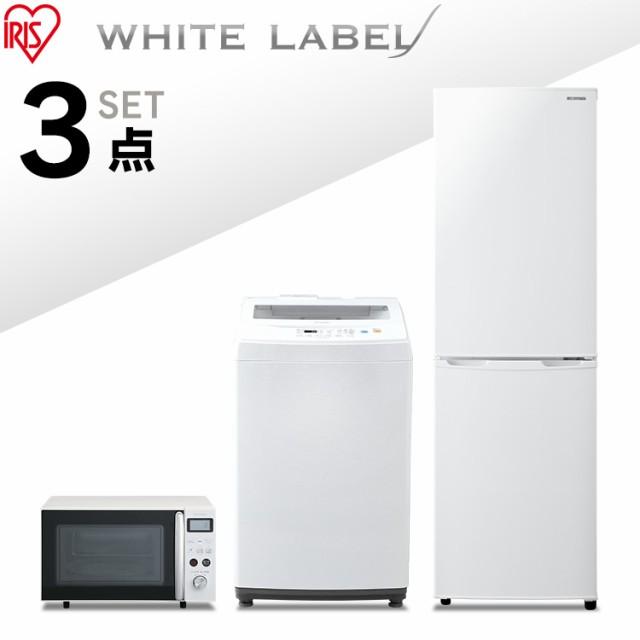 家電セット 家電3点セット 3点セット 冷蔵庫162L ホワイト 白 洗濯機7kg オーブンレンジ15L 家電 セット 新生活セット 3点 新生活 1人暮