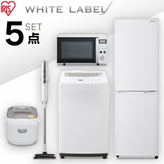家電セット 家電5点セット 5点セット 冷蔵庫162L ホワイト 白 洗濯機7kg オーブンレンジ 15L ジャー炊飯器 掃除機 家電 セット 新生活セ