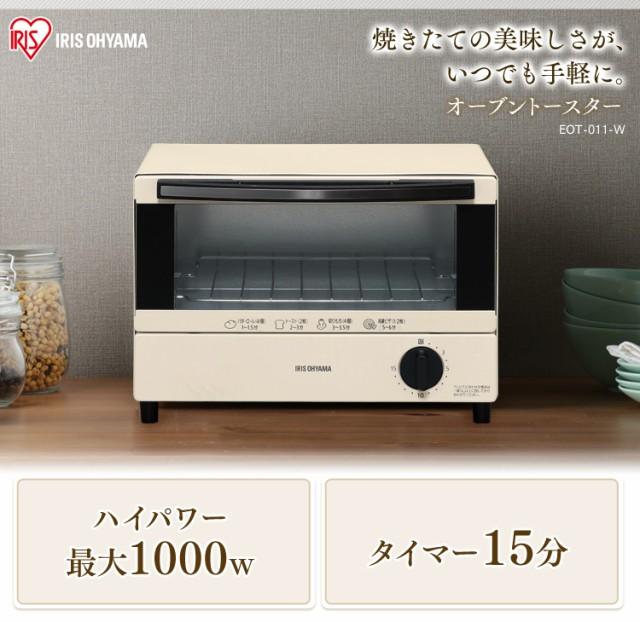 トースター オーブントースター EOT-011-W アイリ...