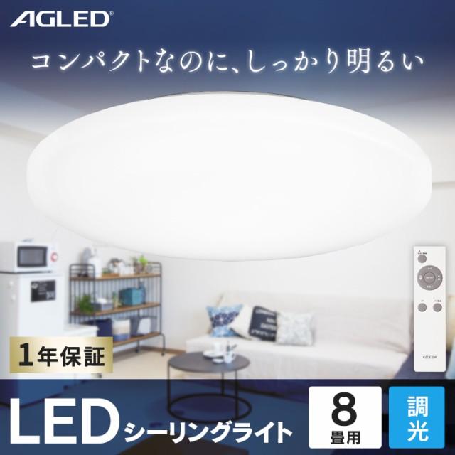 LEDシーリングライト 8畳調光 洋室 和室 薄型 リ...