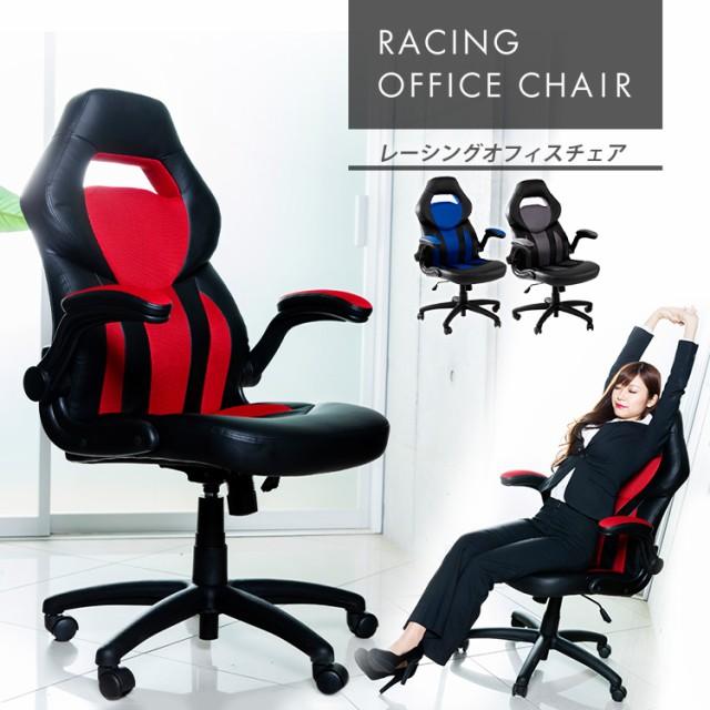 チェア ゲーミングチェア オフィスチェア キャスター付き 椅子 イス レザー ハイバックチェア LSC-580 ロッキング機能 レザー オフィス用