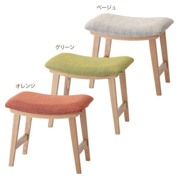 ▼イス 北欧 シンプル 椅子 木製 トロペ スツール CL-790C 東谷