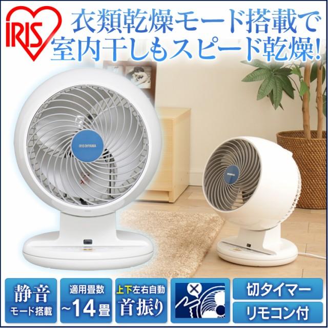 サーキュレーター 秋 冬 空気循環 サーキュレーター 扇風機 首振り PCF-C18T 上下左右首振り 小型 大風量 おすすめ 18cm 扇風機 リモコン