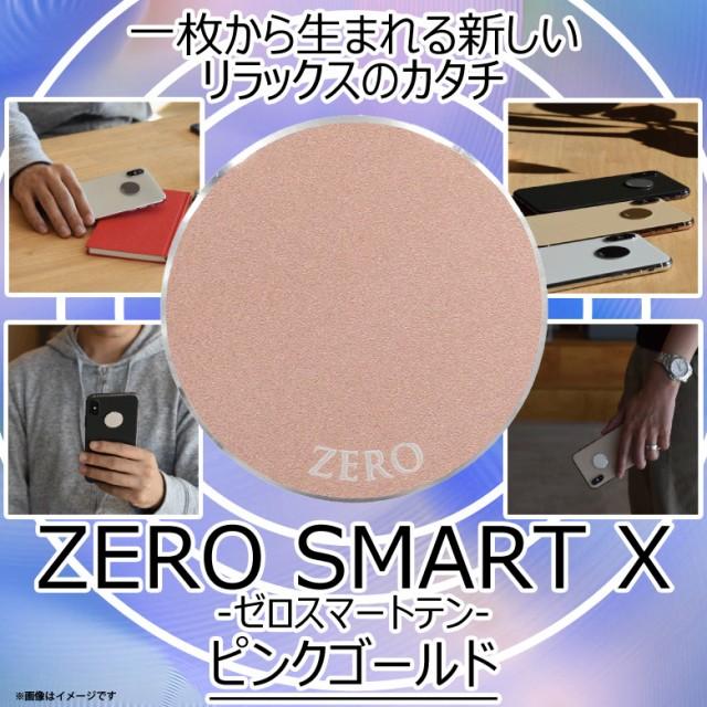 ゼロ磁場 ゼロ磁場発生 電磁波ガード ZM-813【039...