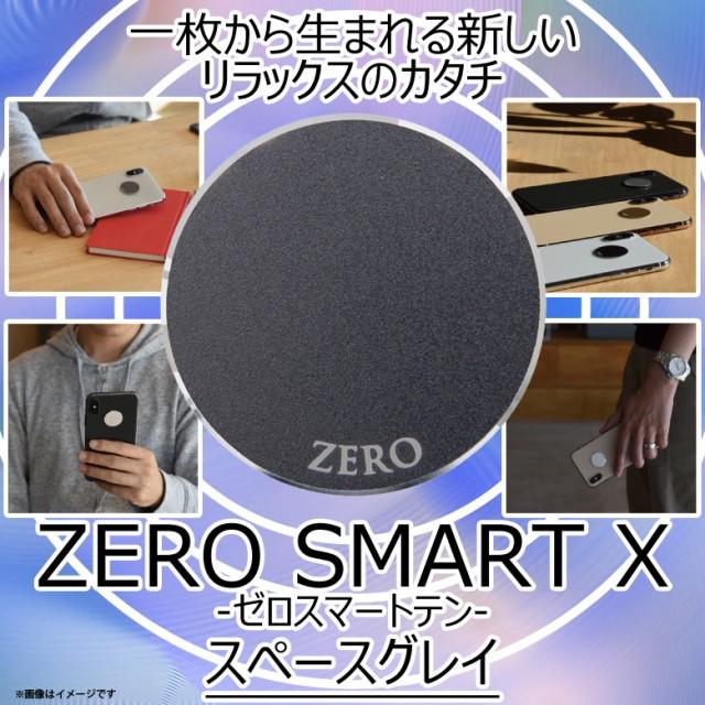 ゼロ磁場 ゼロ磁場発生 電磁波ガード ZM-814【040...