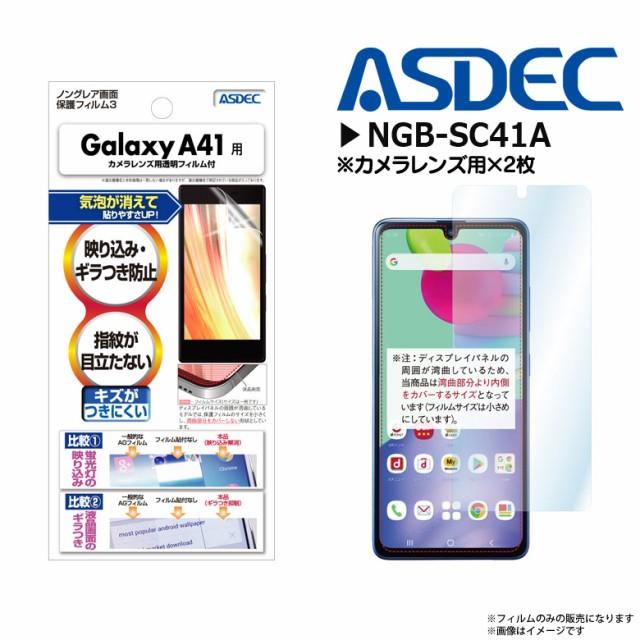 Galaxy A41 SC-41A SCV48 液晶フィルム NGB-SC41A...