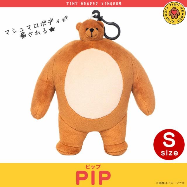 ぬいぐるみ アニマル 動物 クマ KID6THB【6246】...