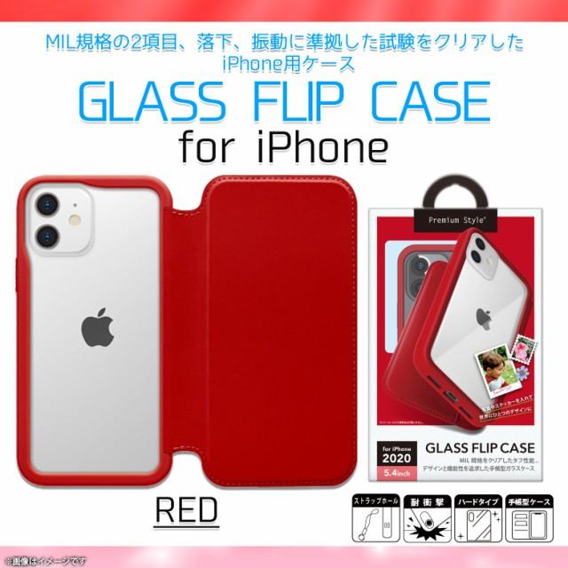 iPhone 12 mini ケース 手帳型ケース PG-20FGF02R...