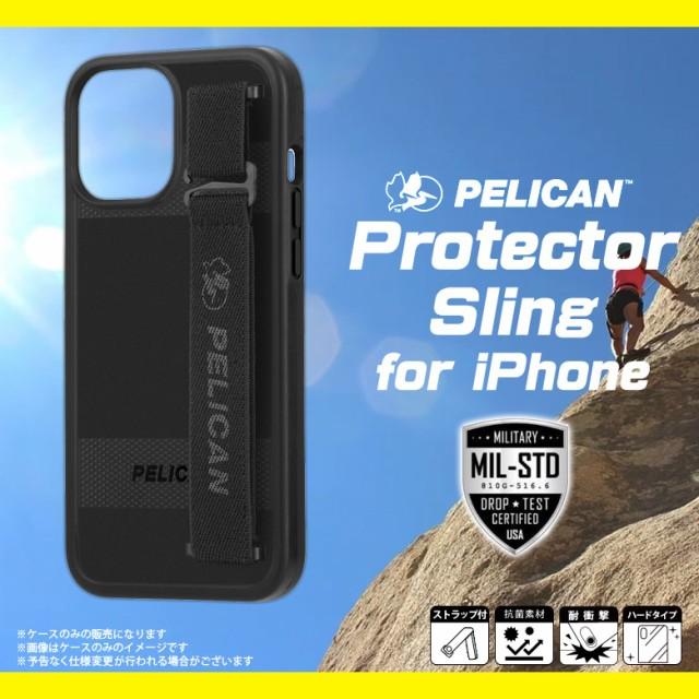 iPhone 12 Pro Max ケース ハードケース PELICAN ...