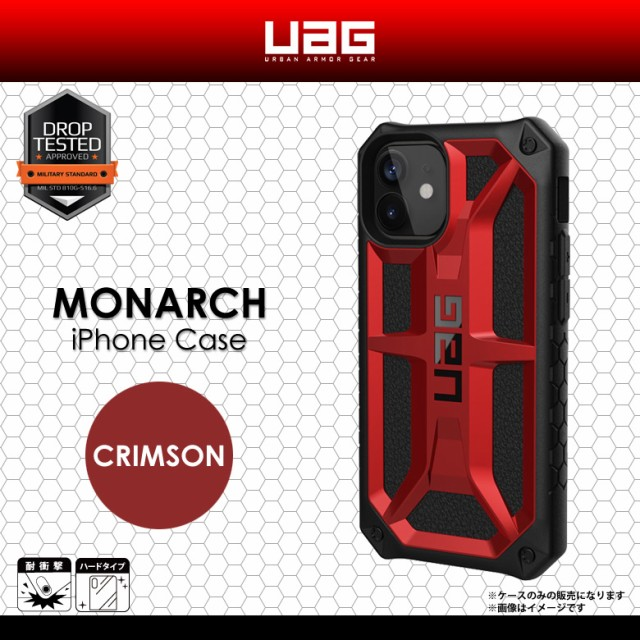 iPhone 12 mini ケース ハードケース UAG-IPH20S-...