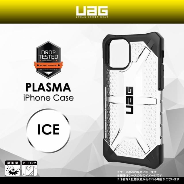 iPhone 12 Pro Max ケース ハードケース UAG-IPH2...